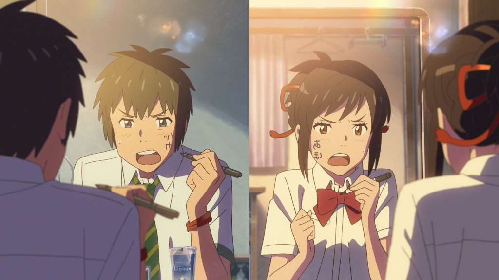 Toro-Taki e Mitsuha di Your Name