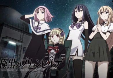 Brynhildr in the Darkness - Le protagoniste femminili