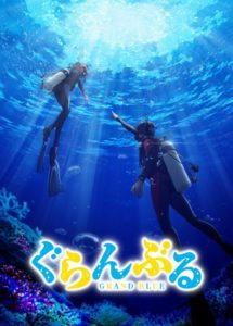 Grand Blue Dreaming - Chisa e Iori in immersione